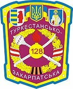 128-а окрема гірсько-піхотна бригада